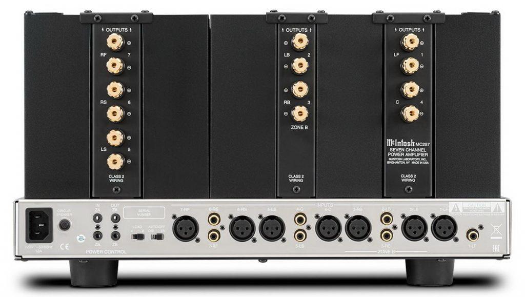 McIntosh MC257 - АудиоПик - домашние кинотеатры и стерео под ключ
