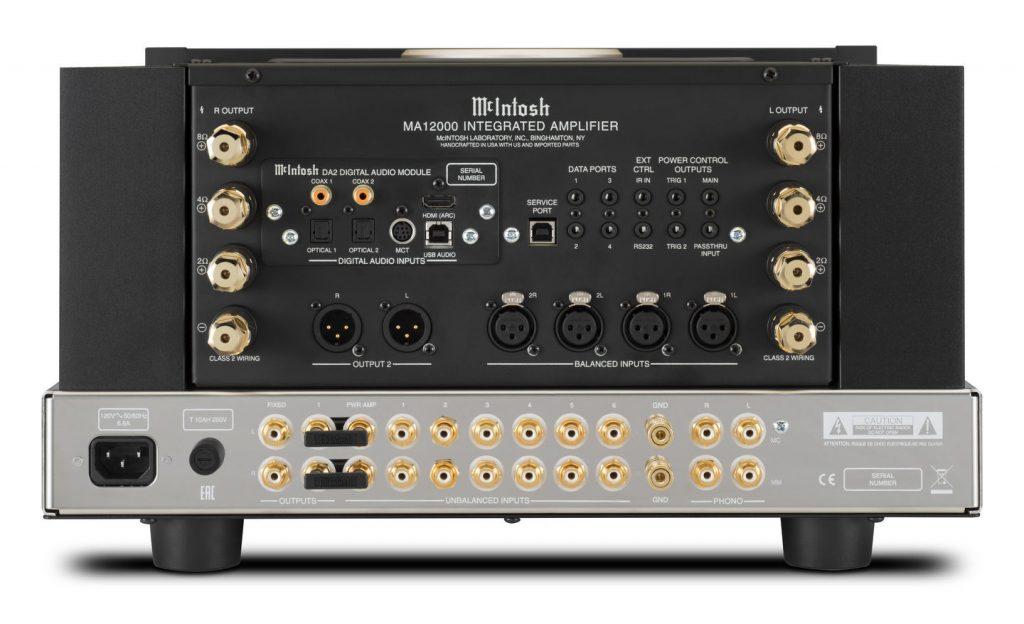 McIntosh MA12000 - усилитель интегрированный